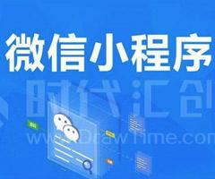 东莞分销商城小程序开发解决方案